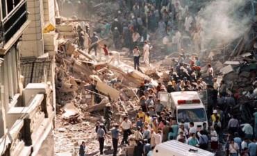 Israel celebró la decisión de desclasificar los archivos del atentado a la embajada